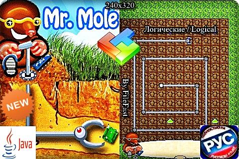 Базы данных для коммуникатора. Здесь можно скачать Mr Mole / Мистер Крот и